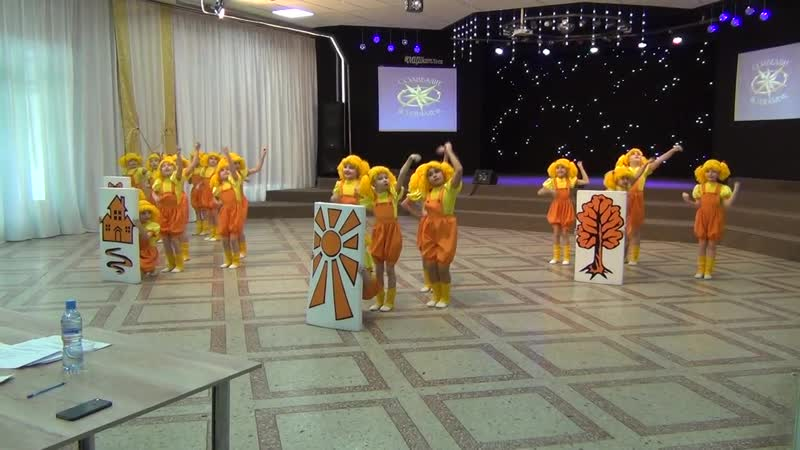 5)XVIII фестиваль Созвездие-Йолдызлык-2018 - Адажио - Апельсин - Оранжевый мир 8.02.2018 (Набережные Челны)
