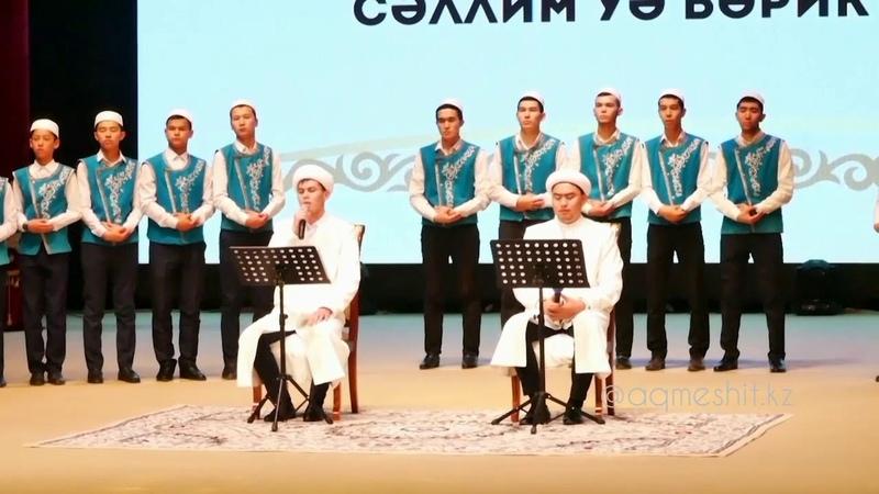 Салауат. Қызылорда 2018