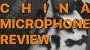Bomzhi Djent - КАК ВЫБРАТЬ КИТАЙСКИЙ РАДИОМИКРОФОН CHINA WIRELESS UHF MICROPHONE REVIEW GUIDE