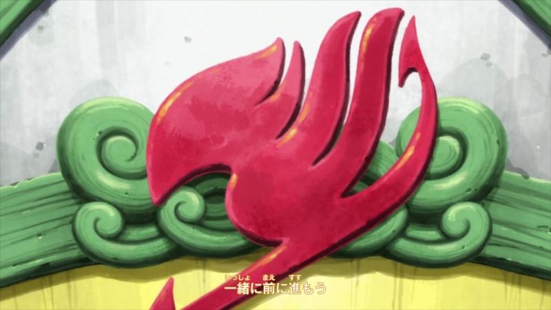 Lol - Power of the Dream | 1 (23) Опенинг (Opening) 3 сезона Fairy Tail: Final Series / Фейри Тейл Финал / Сказка о Хвосте Феи