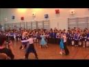 Студия бального танца Элегия . Вальс гимназии на торжественных линейках начала учебного года 2018- 2019