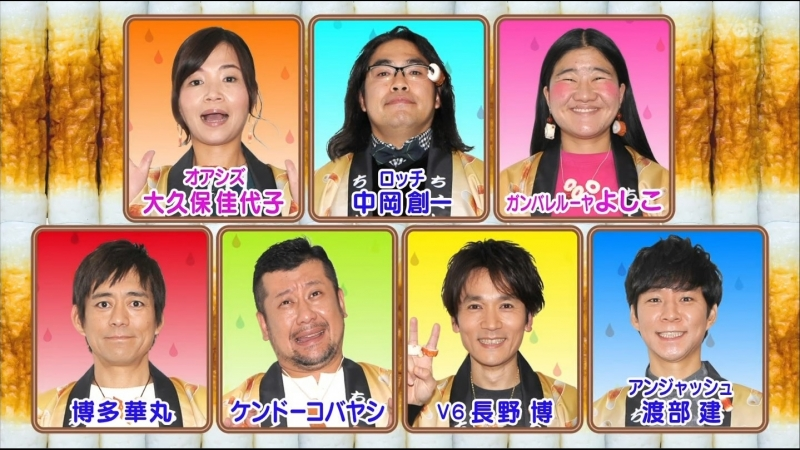 Ame ta-lk (2018.03.08) - Chikuwa Daisuki Geinin (ちくわ大好き芸人)
