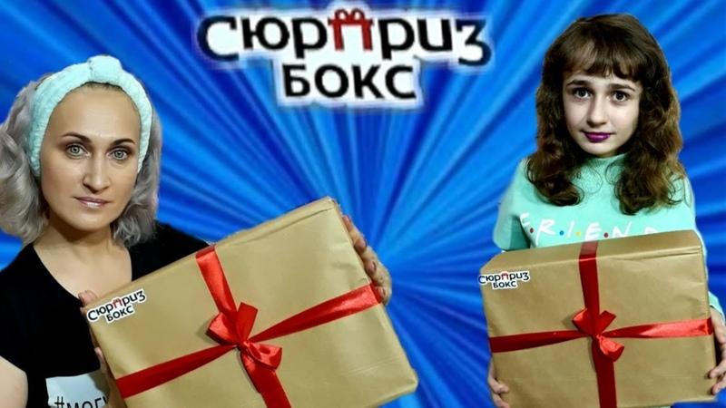 СЮРПРИЗ БОКС / НОВИНКИ СЕЗОНА 2019 / КОНКУРС / МурZ TV