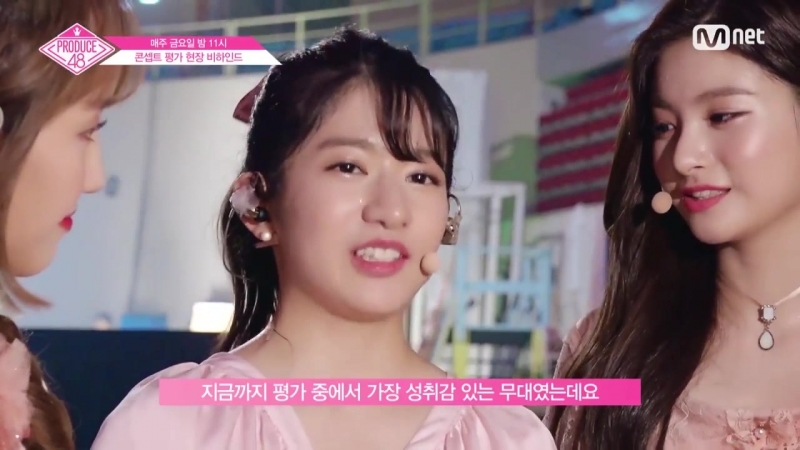PRODUCE48 [48 비하인드] ′무대 뒤, 소녀들은 지금′ 콘셉트 평가 현장 비하인드 180817 EP.10