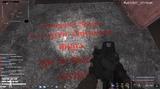 Welder suicide bomber