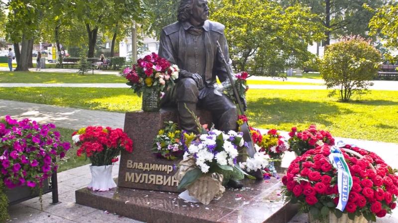 Владимир Георгиевич Мулявин. Песняры. Березовый сок.