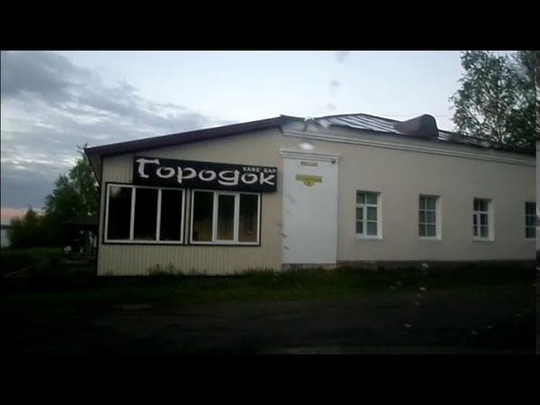 Белые Ночи в Карелии Город Беломорск