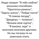 Наталья Никулина фото #12