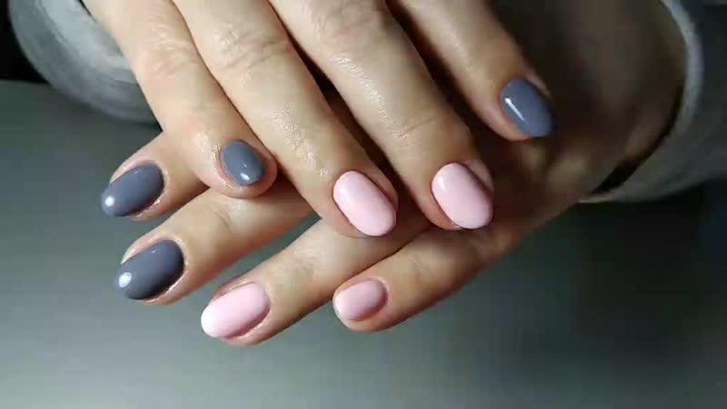 серый и розовый