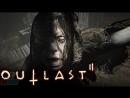 СЛАДКАЯ МЕСТЬ СТАРУХЕ► Outlast 2 4