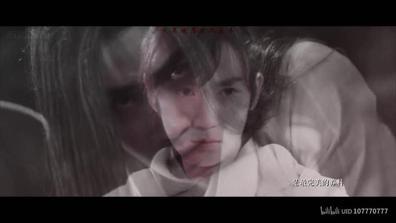 • Fan-made l• Ли Чен Би • Е Цзун • Нарцисс •l • 《谁先爱上谁就输之夜行妖精 》 • l