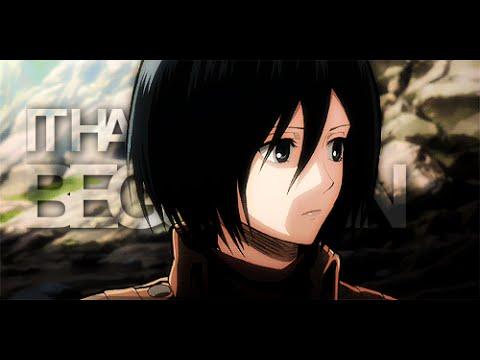 Mikasa Ackerman;It Has Begun [amv]