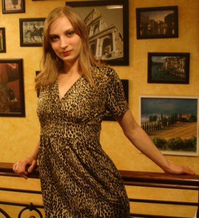Инна Гашнева