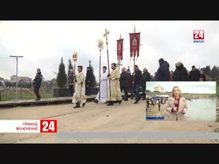 На Крещение Господне в древнем Херсонесе оборудовали место для омовения