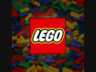 История успеха компании LEGO