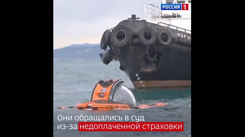 Родственникам жертв крушения Ту-154 под Сочи отказали в выплате 2 млрд рублей