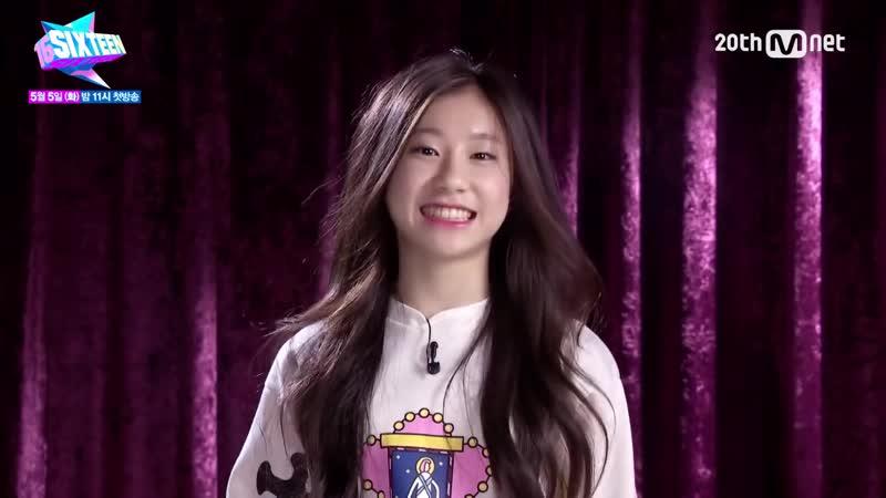 150424 Видео тизер с Ли Черён для шоу на выживание Mnet @ Sixteen