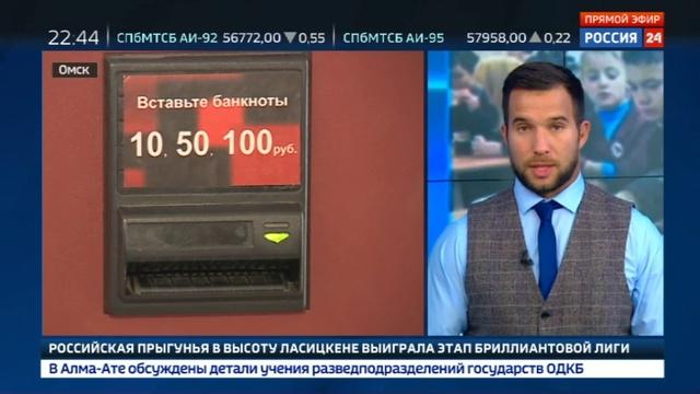Новости на Россия 24 Хитрая схема в омской школе детей оставили без еды