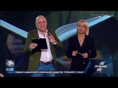 Ток шоу Прямий ефір з Миколою Вереснем та Світланою Орловською 14 листопада 2018 року