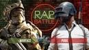 Рэп Баттл - Warface vs. PlayerUnknown's Battlegrounds PUBG Реванш