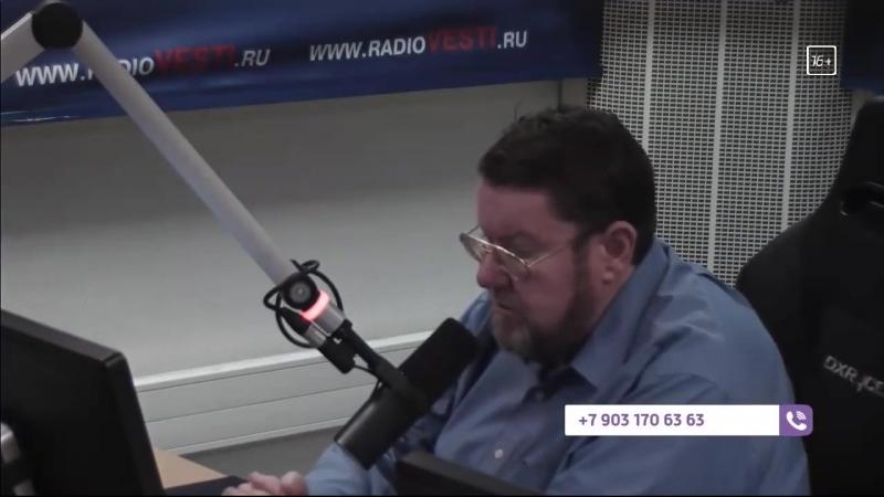 Евгений Сатановский ВПЕРВЫЕ о гибели БЕЗУМНЫХ журналистов в Африке