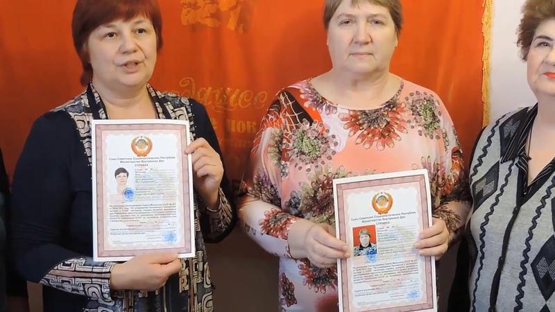 Получите советские документы! Вы живете в СССР! РФ издыхает.