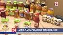 Один из старейших консервных заводов полуострова стал победителем на международной выставке в Москве