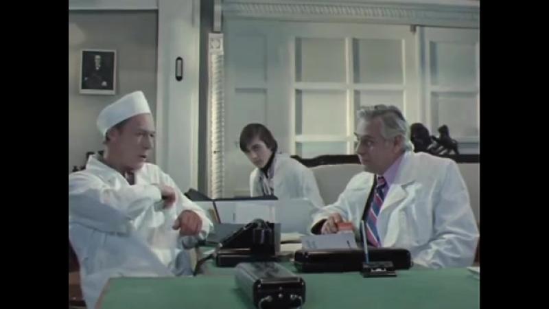 Дни хирурга Мишкина. 3 серия (1976)