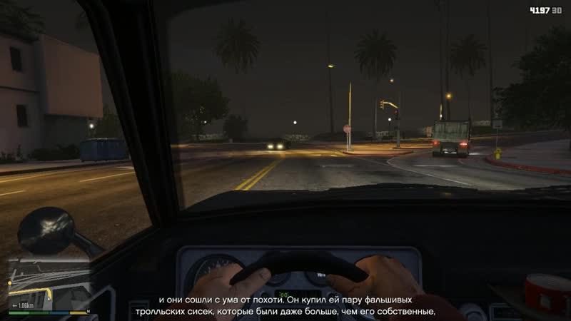 Grand Theft Auto V 2019.05.02 - 18.36.24.01
