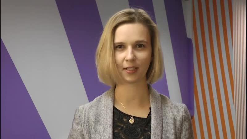 Мария Ферсман на Мастконгрессе