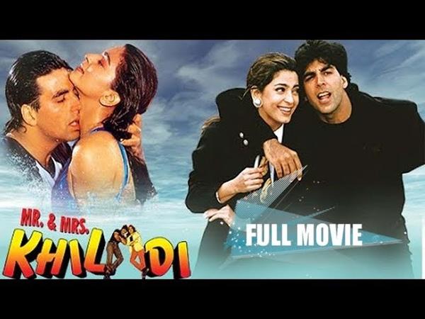 Индийский фильм: Игроки / Mr. Mrs. Khiladi (1997) — Акшай Кумар, Джухи Чавла, Кадер Кхан