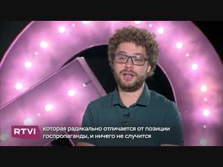 Илья Варламов. Коротко
