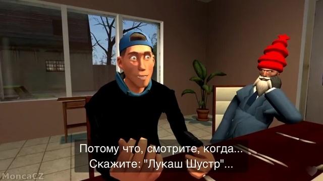 Скажи Лукаш Шустр
