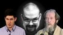 Ежи Сармат смотрит критику Вестника Бури и защиту Солженицына