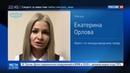 Новости на Россия 24 • Женщина обнаружила фотографию больного мужа на сигаретной пачке
