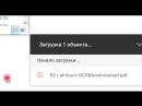 Video_18-10-14_23.37.22