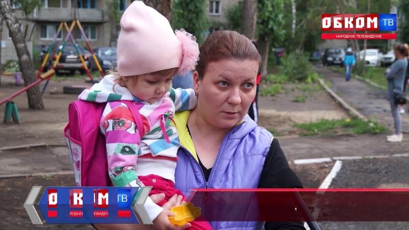 Хроника дня. Некомфортная среда на ул. Бородина. 16.08.2018