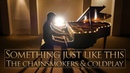 Something Just Like This The Chainsmokers Coldplay Piano Orchestral Pop Cover by David Solis
