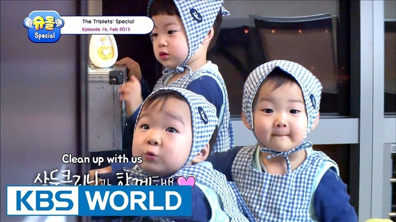 The Return of Superman - The Triplets Special Ep.16 [ENG/CHN/2017.08.25]
