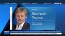 Новости на Россия 24 Гендиректор авиаотряда Россия отправлен под домашний арест