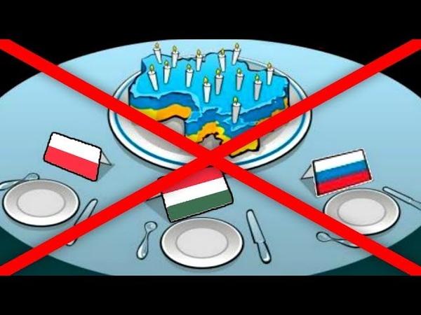 Украина опять распадается... Разбиваем влажные мечты ватника