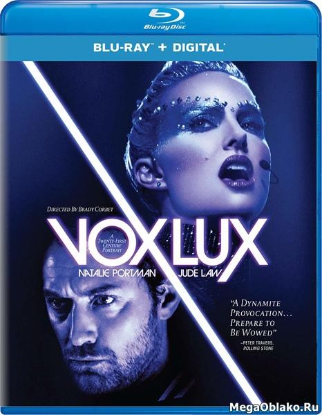 Вокс люкс / Vox Lux (2018/BDRip/HDRip)