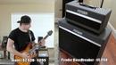 Jared Dines - Дешевая гитара дорогое усиление и наоборот (Rus by BartzabelTv)