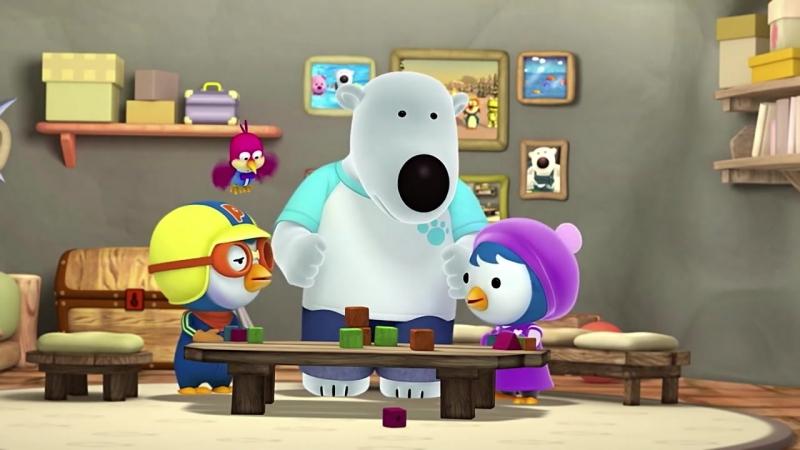 4 сезон 8 серия. Пингвинёнок Пороро. Пороро в опасности.