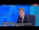 Масштабную программу перехода на цифровое телевидение завершают в России