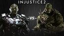 Injustice 2 Брейниак против Болотной Твари Intros Clashes rus