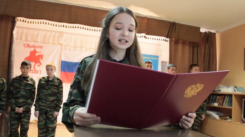 Пересвет Военно-Патриотический клуб