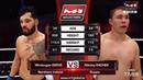 Миндаугас Жерве vs Николай Рачек, M-1 Challenge 97Tatfight 7