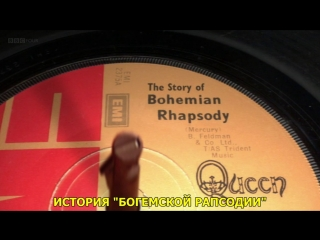 Bbc.the.story.of.bohemian.rhapsody+rus_sub