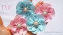 Простые Милые Цветы из ленты Своими руками Рукоделие